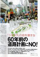 yomiuriw01.jpg